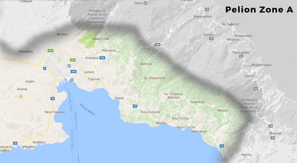 Zone A of Volos Transfers Makrinitsa, Portaria, Agria, Drakeia, Agios Lavrentios, Agios Georgios, Pinakates, Vizitsa,Milies, Gatzea, Kala Nera, Gatzea, Koropi, Afissos
